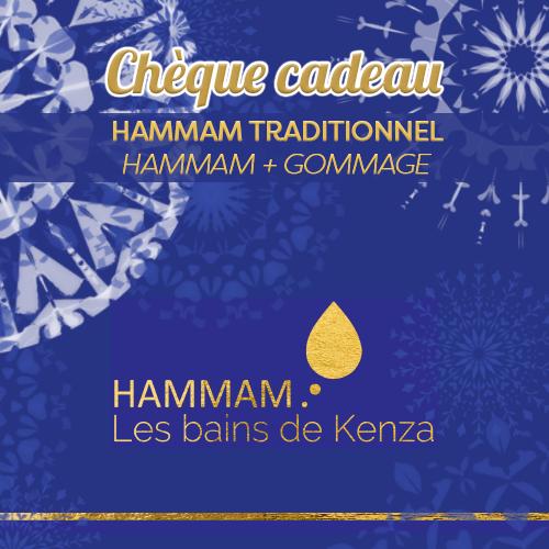 cheque cadeau hammam gommage les bains de kenza creteil