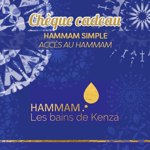 entrée hammam traditionnel femme les bains de kenza creteil paris